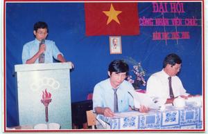 Ak_ngay_dai_hoi_cong_doan_2006.jpg