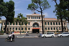 220pxCentral_Post_Office_Ho_Chi_Minh_City