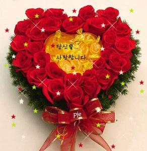 46fb2059_valentine_439935221.jpg