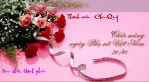 Qua_2010.jpg